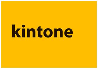 prbox_kintone